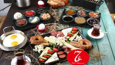 Photo of Ne Yediğini Bilmek İsteyenler İçin:    7ce Restaurant